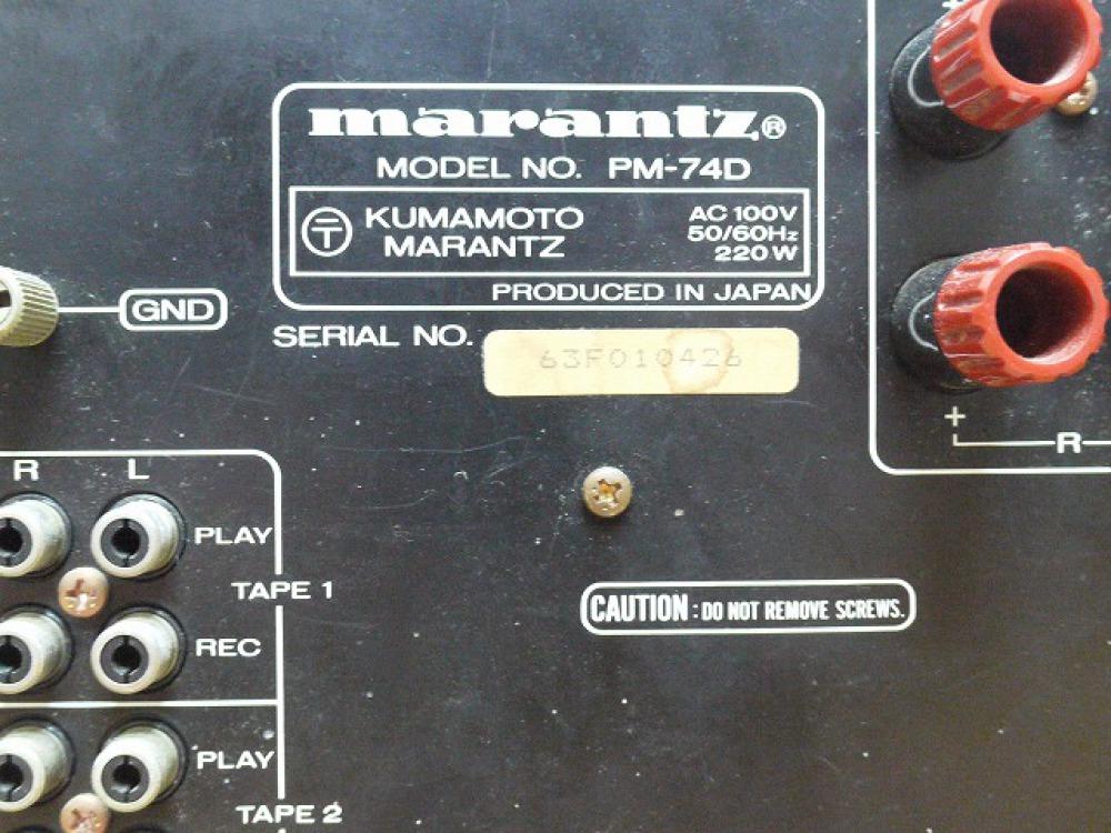 マランツ PM-74D プリメインアンプ 長野県上田市 音響機器買取 写真6
