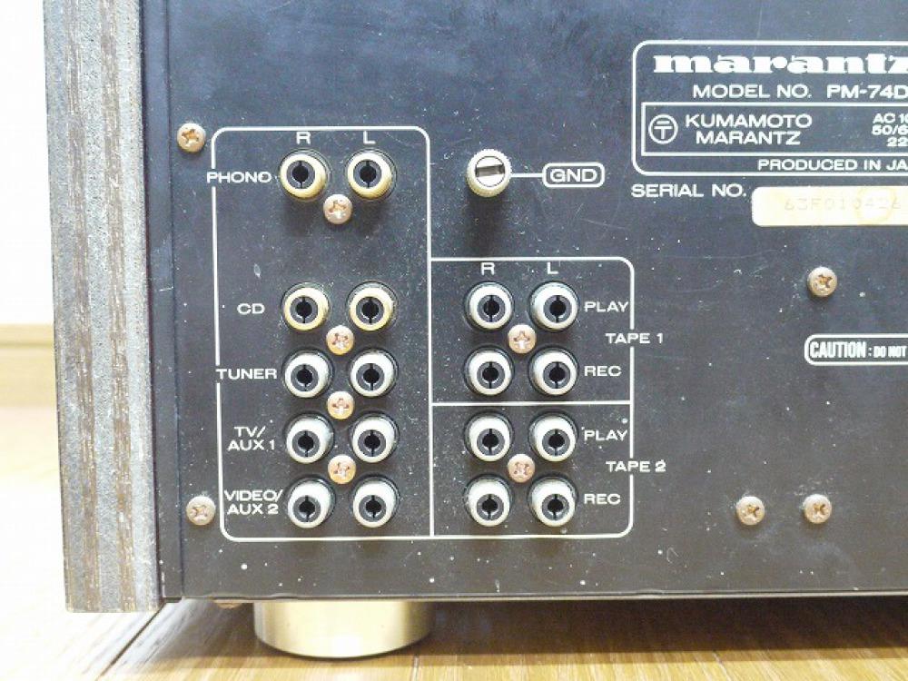 マランツ PM-74D プリメインアンプ 長野県上田市 音響機器買取 写真7