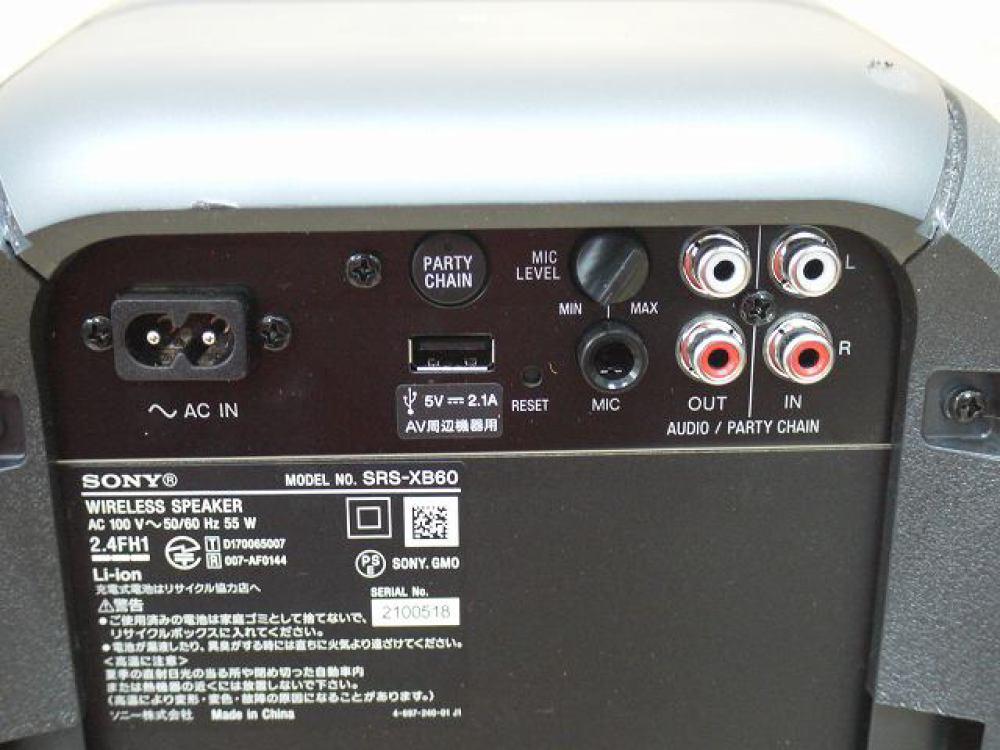 SONY ワイヤレススピーカー 音響機器買取 | 長野県安曇野  写真10