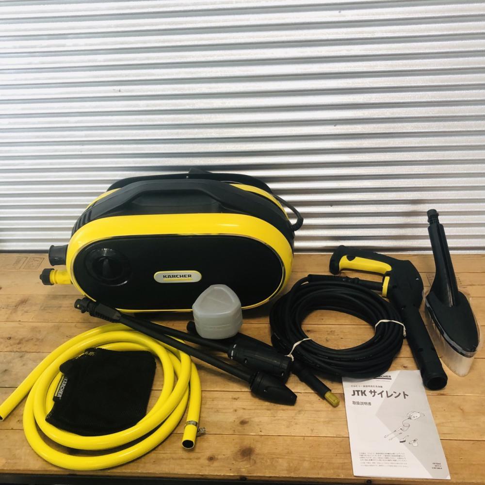 karcher 高圧洗浄機 JTKサイレント ジャパネット オリジナル 長野県諏訪市 工具買取