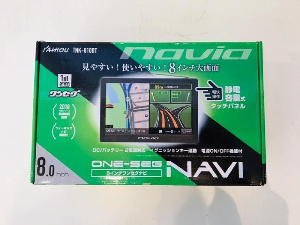 KAIHOU カーナビ カー用品買取 | 長野県安曇野  写真4