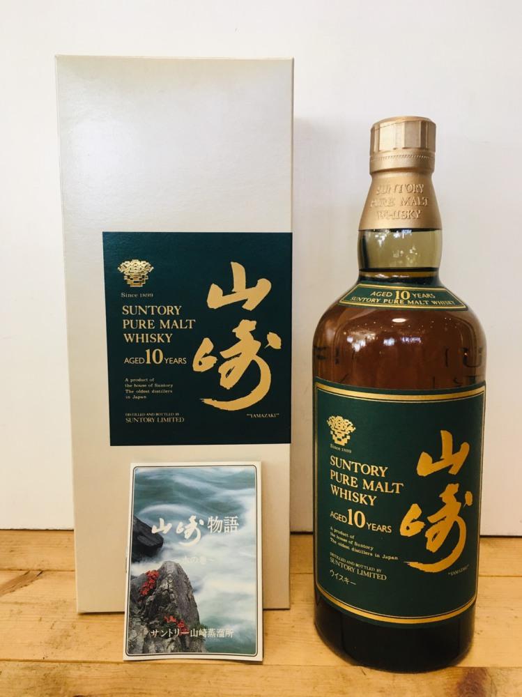 サントリー 山崎 ウイスキー お酒買取 | 長野県上田市