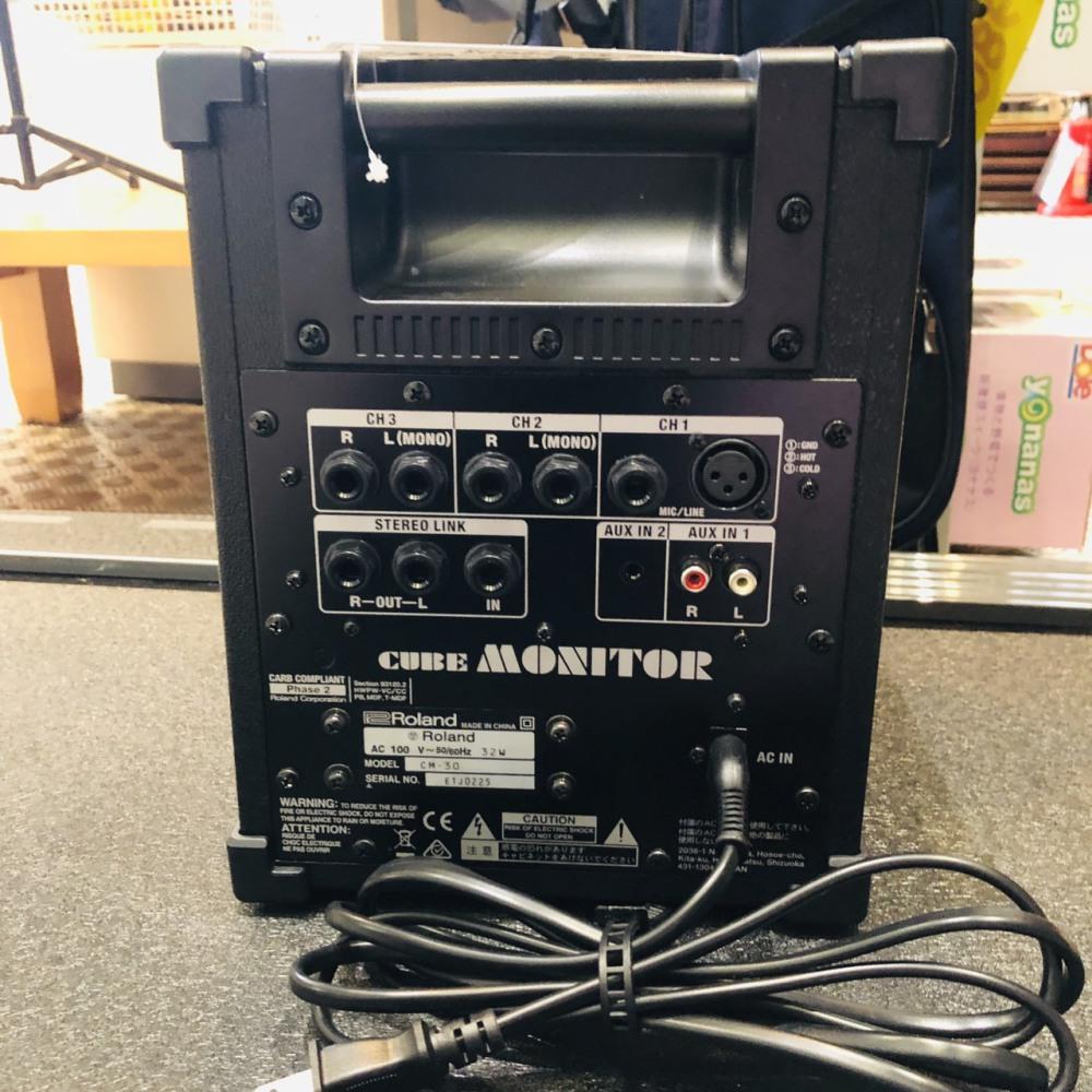 Roiand アンプ CM-30 長野県松本市 楽器・音響機器買取 写真3