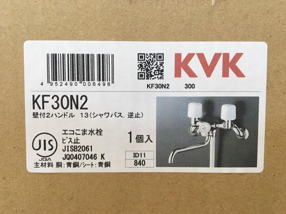 KVK 住宅設備 2ハンドルシャワー 長野県 安曇野市 家電買取