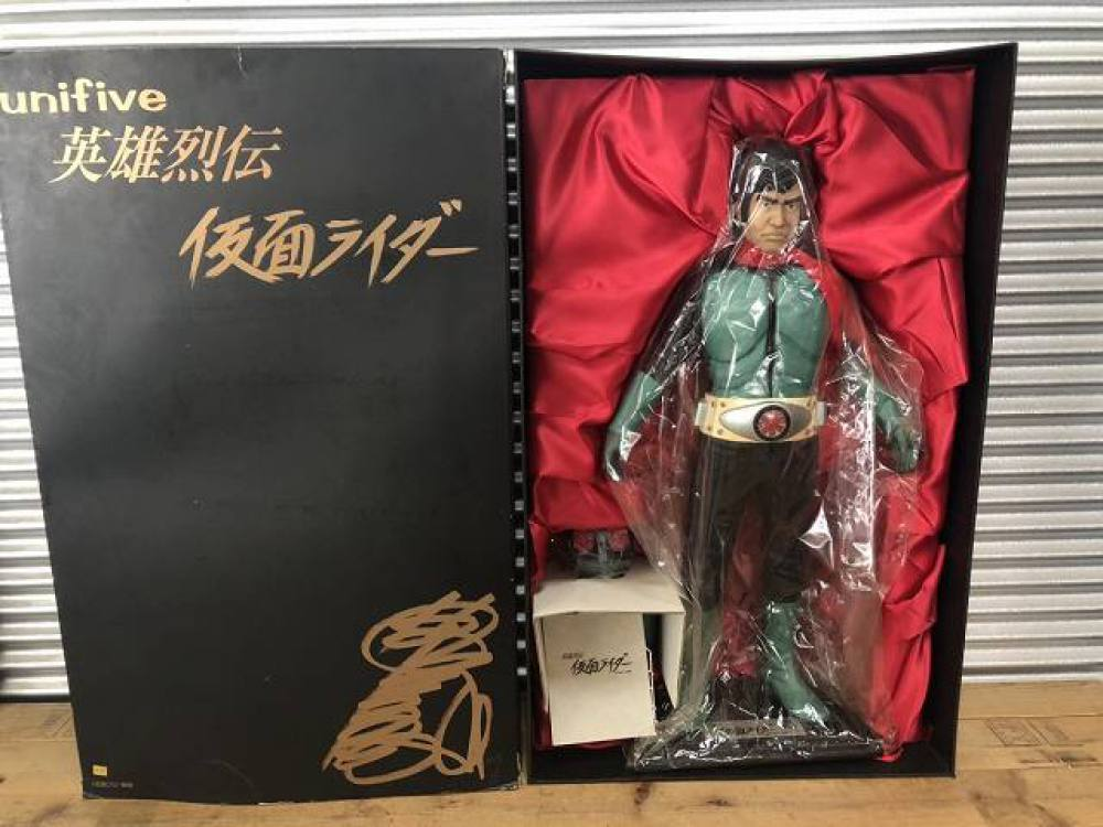 ユニファイブ 英雄列伝 仮面ライダー1号 長野県塩尻市 フィギュア買取