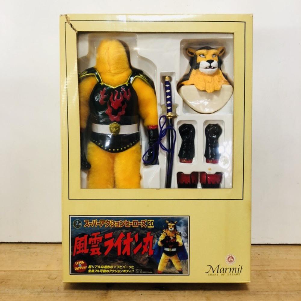 マーミット スーパーアクションヒーローズ20 風雲ライオン丸 長野県塩尻市 ホビー買取