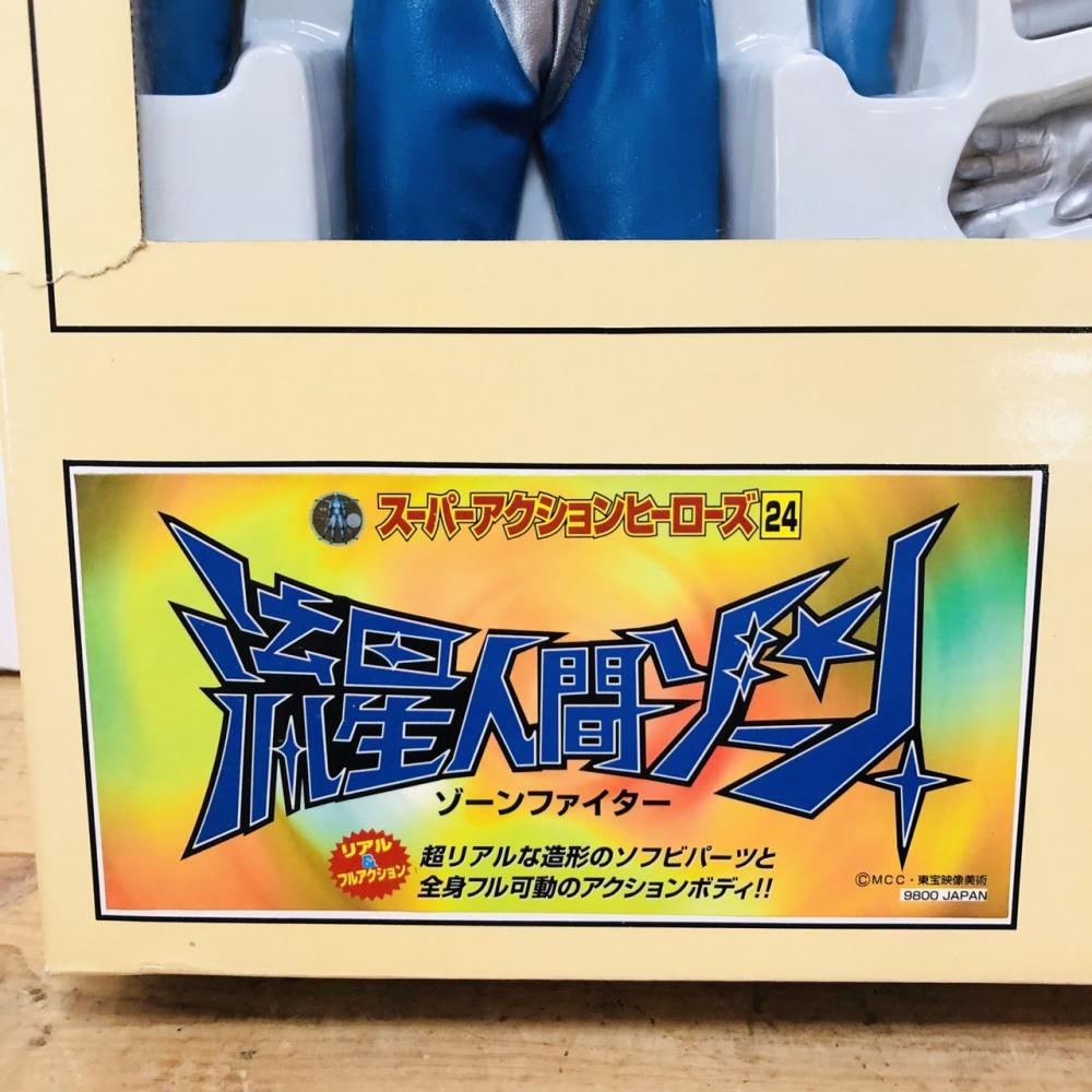 マーミット 流星人間ゾーン フィギュア ゾーンファイター スーパーアクションヒーローズ24 長野県松本市 ホビー買取 写真3