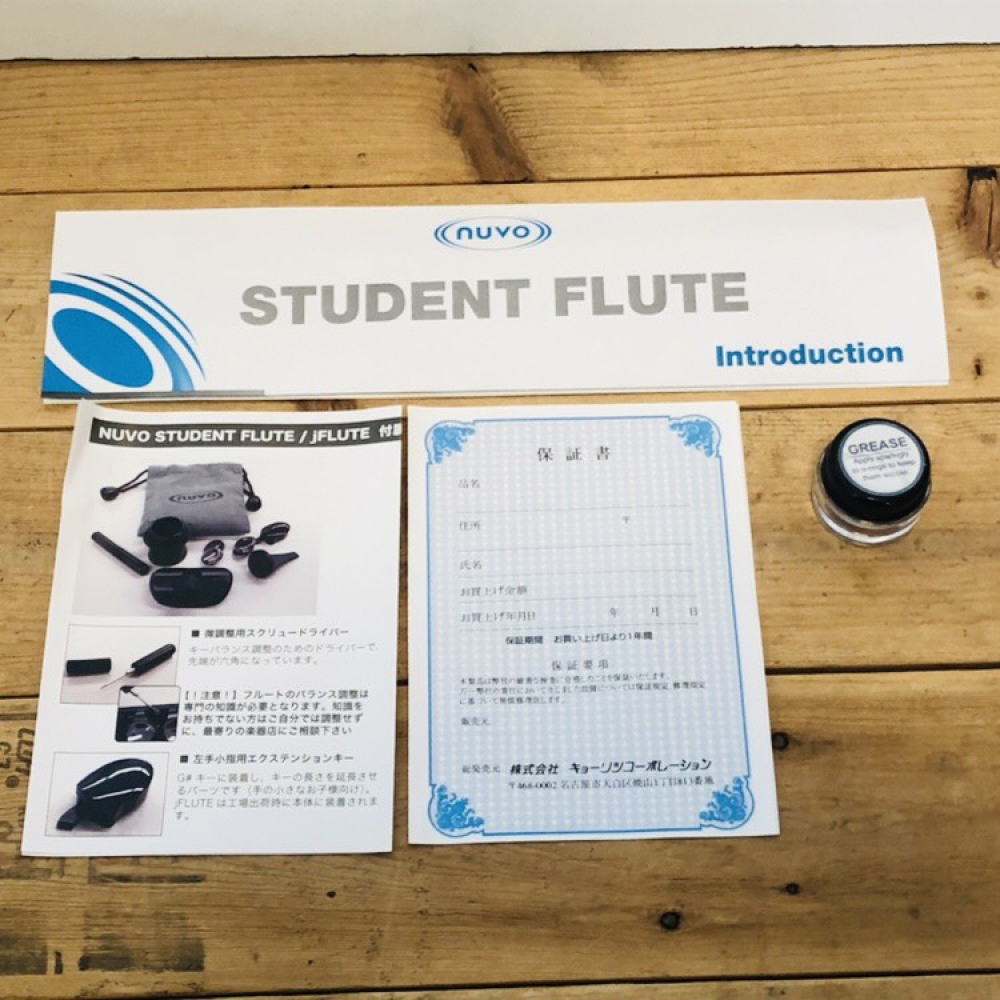 nuvo プラスチック製フルート SE200FGR グリーン ケース付 長野県大町市 楽器買取 写真4