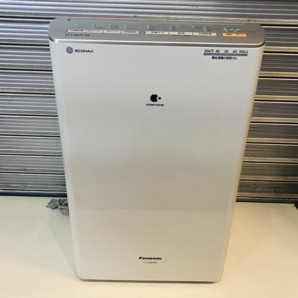 Panasonic 衣類乾燥除湿機 F-YC120HMX ハイブリッド式 長野県安曇野市 家電買取