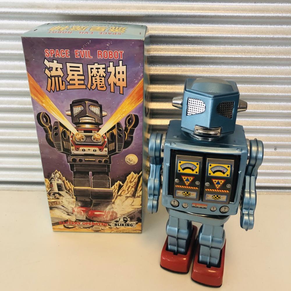 SPACE EVIL ROBOT 流星魔神 ブリキング 青 長野県安曇野市 ホビー買取
