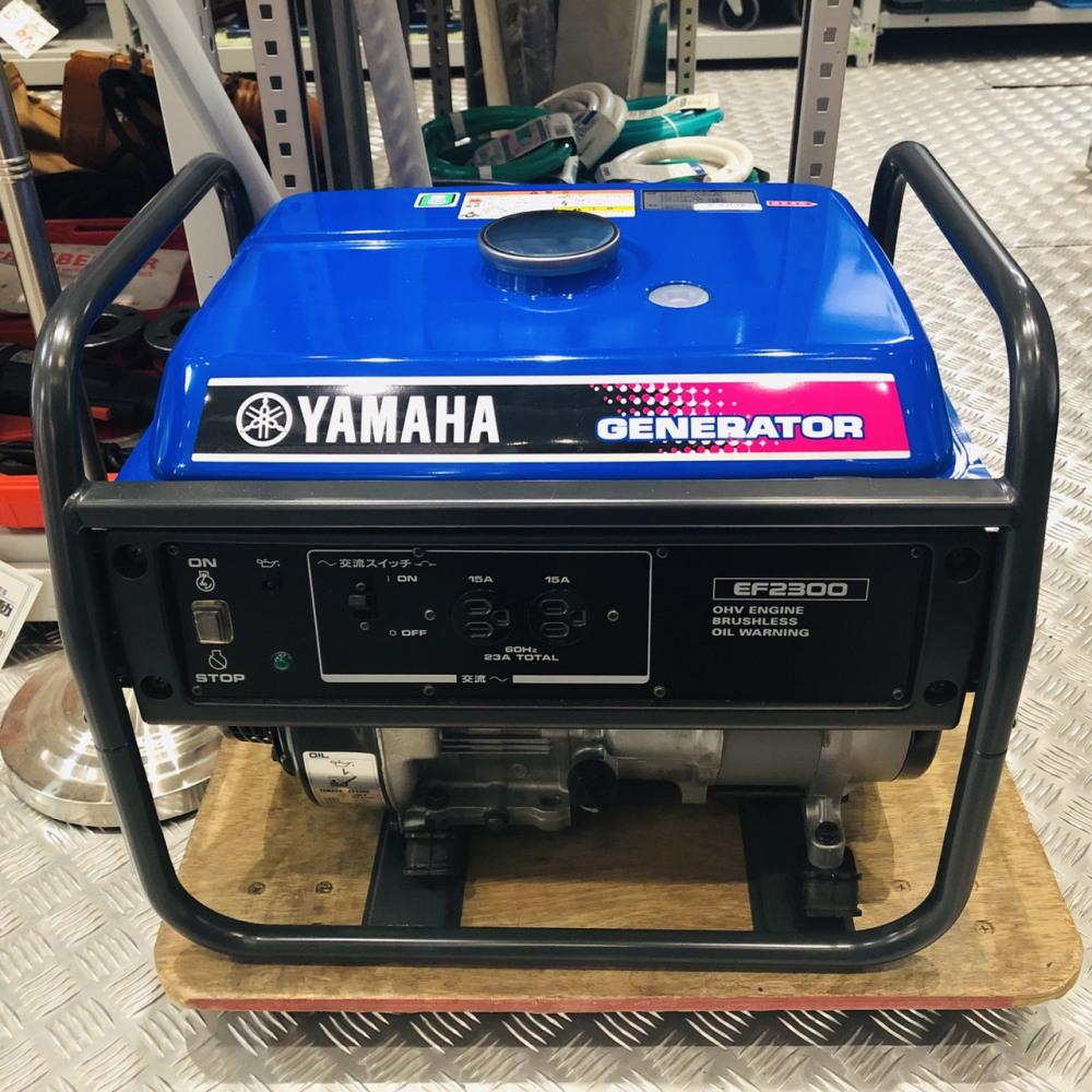 ヤマハ ガソリン発電機 EF2300 長野県大町市 工具買取