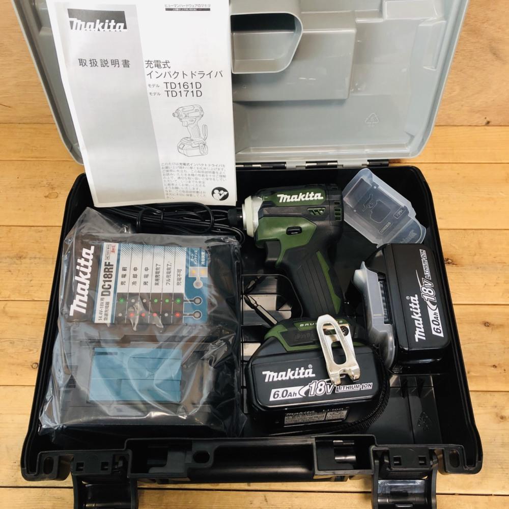 MAKITA 限定色 充電式インパクトドライバ TD171DGX オーセンティックグリーン 18V 長野県松本市 工具買取