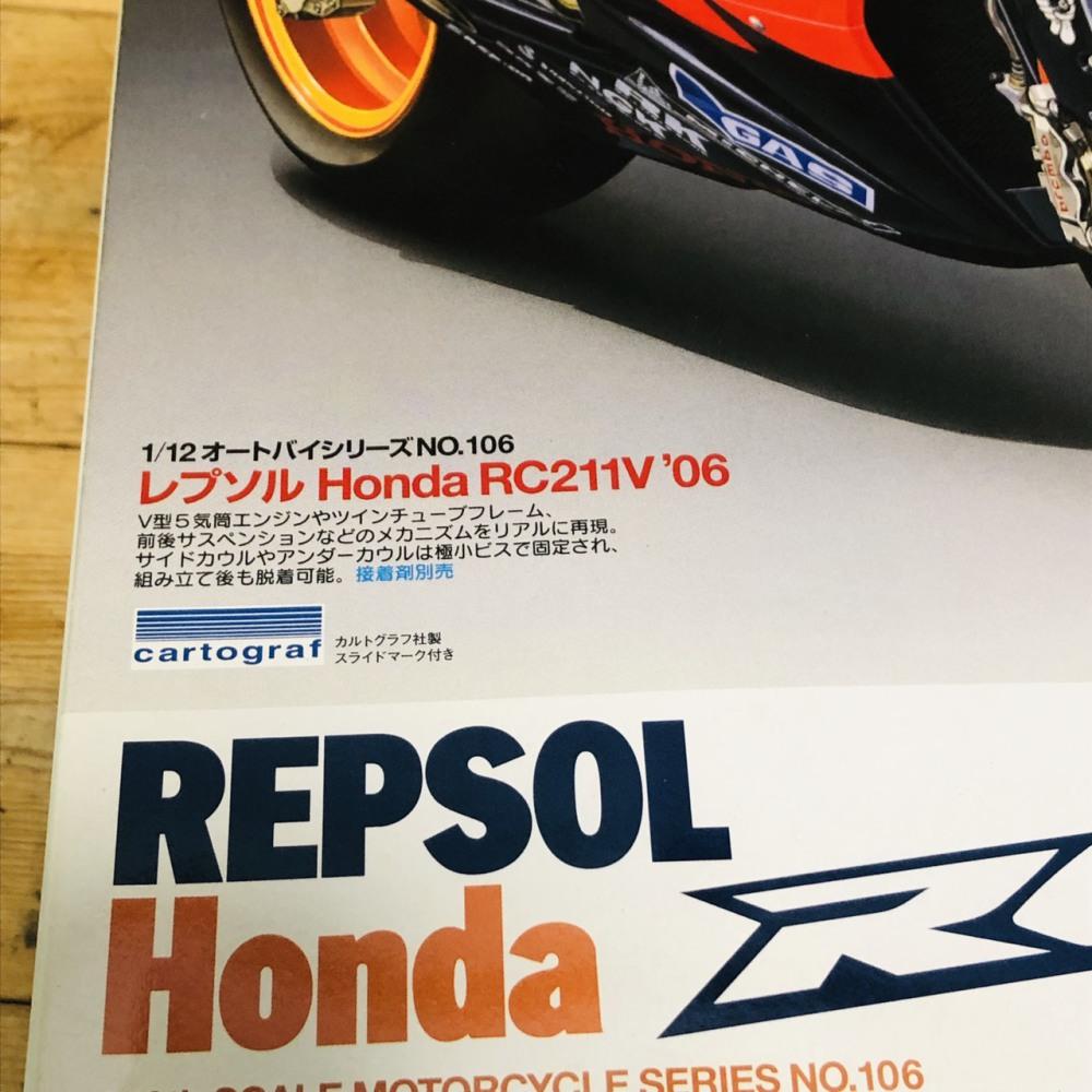TAMIYA '06 HONDA REPSOL 106 プラモデル RC211V 1/12オートバイシリーズ 長野県松本市 ホビー買取 写真2