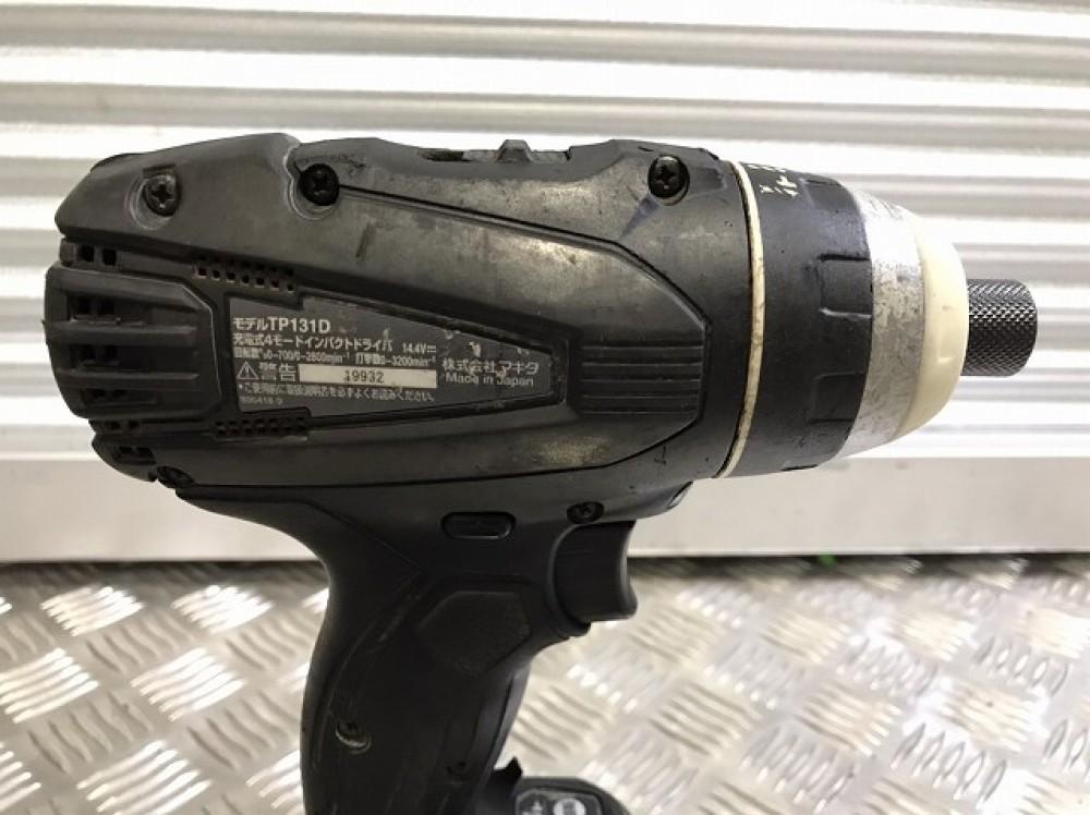 松本市 工具買取   makita 充電式インパクトドライバ TD131DRFXB 写真9