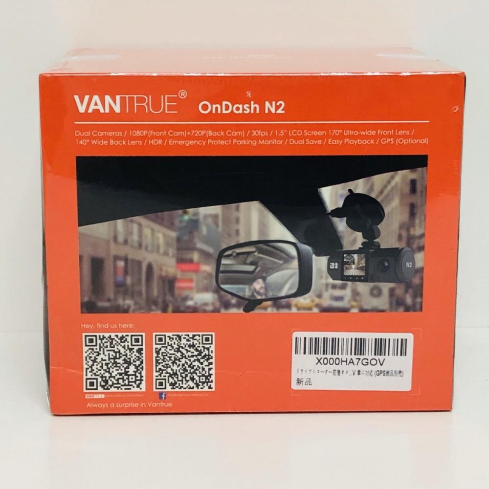 VANTRUE DASH CAM N2 ドライブレコーダー 車内カメラ 同時録画 モニター付 長野県長野市 カー用品買取 写真3