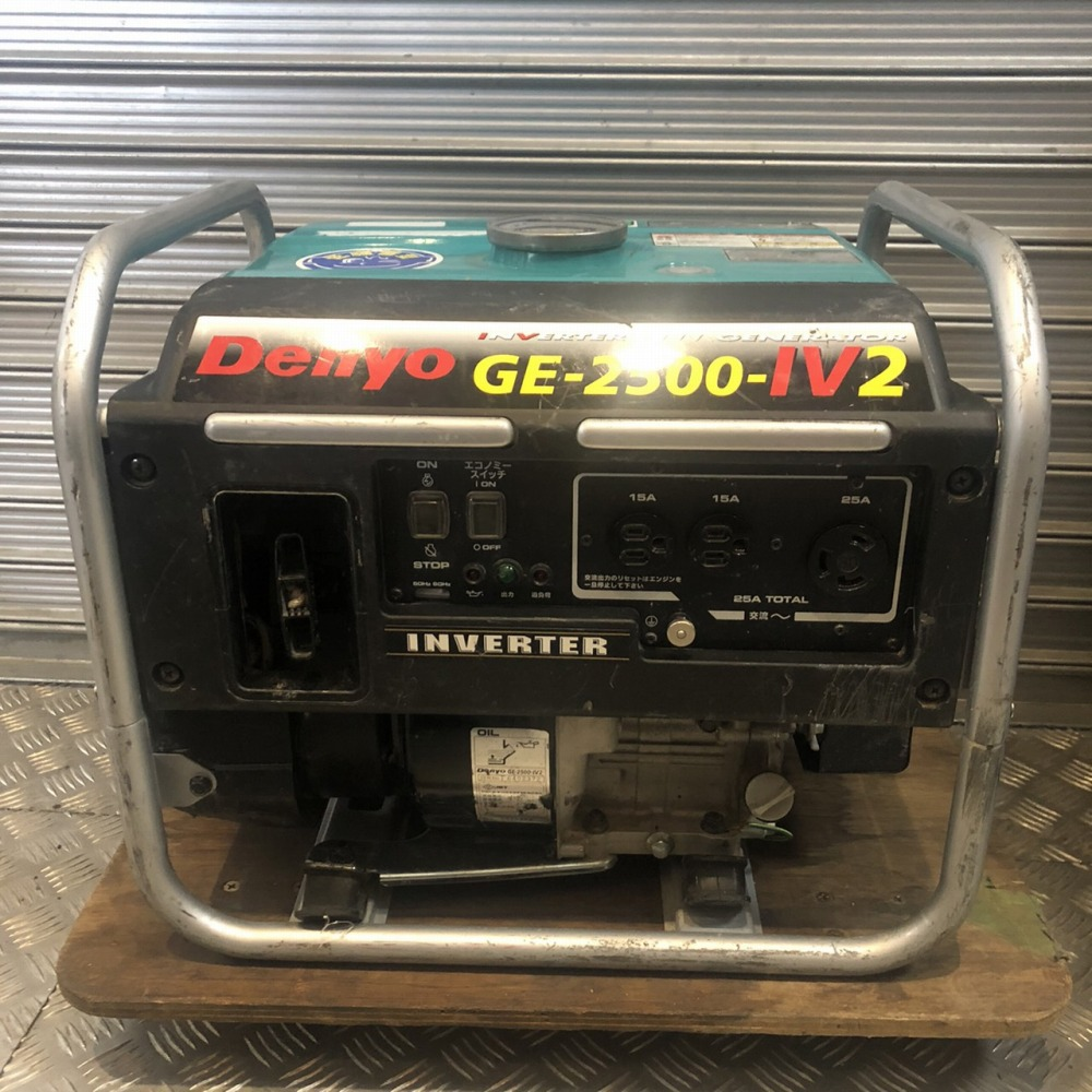Denyo 小型発電機 GE-2500-IV2 軽量 長野県安曇野市 工具買取