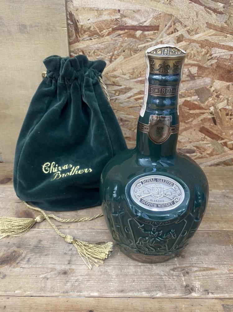 安曇野市 お酒買取 | ウイスキー ロイヤルサルート21年