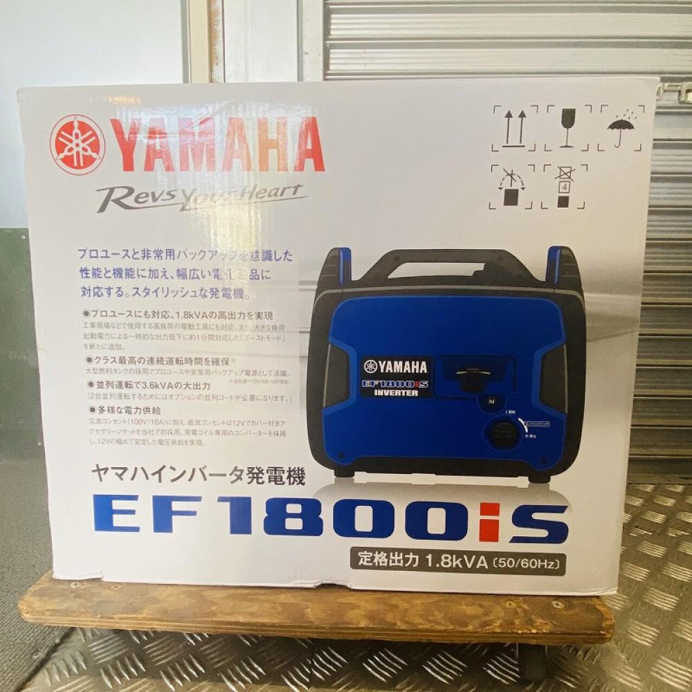 長野市 工具買取 | ヤマハ 発電機 EF1800iS