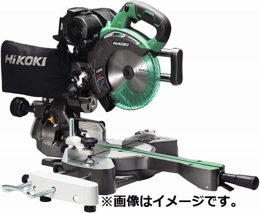 松本市 工具買取 | HiKOKI 卓上スライドマルノコ