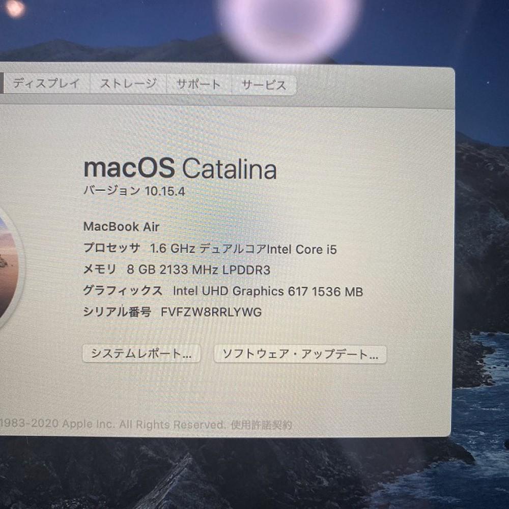 安曇野市 家電買取   アップル MacBookAir 写真6
