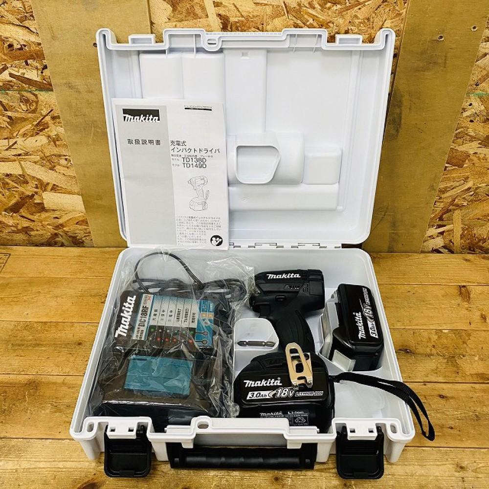 大町市 工具買取 | マキタ 充電式インパクトドライバ