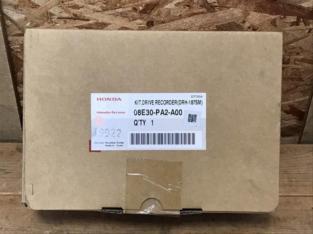 長野市 家電買取 | HONDA ドライブレコーダー DRH-187SM