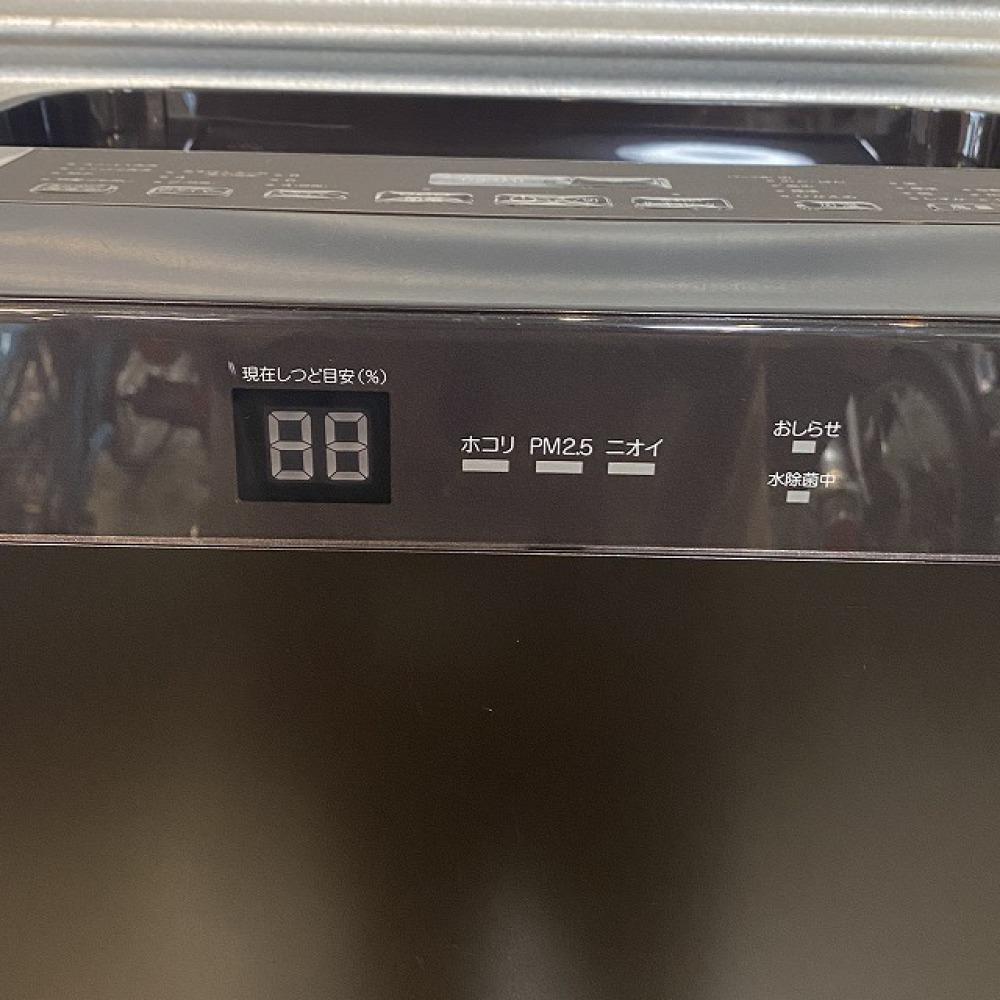 松本市 家電買取   ダイキン 加湿空気清浄機 ブラウン 写真2