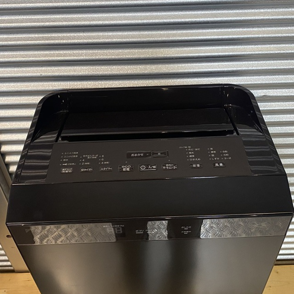松本市 家電買取   ダイキン 加湿空気清浄機 ブラウン 写真3