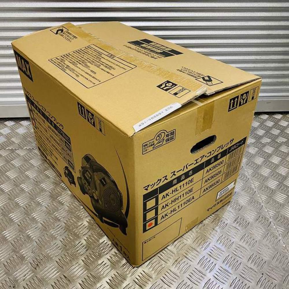 MAX エアコンプレッサ AK-HL1110EA 松本市買取 写真8