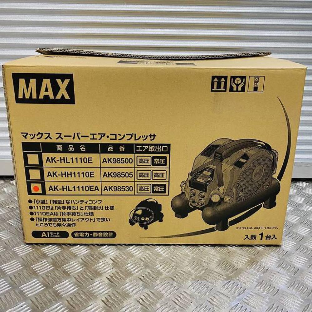 MAX エアコンプレッサ AK-HL1110EA 松本市買取 写真10