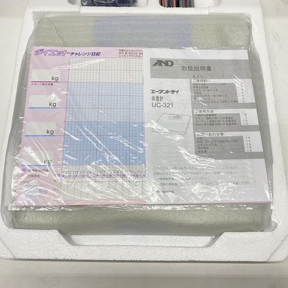 長野市 家電買取   A&D 体重計 UC-321 写真7