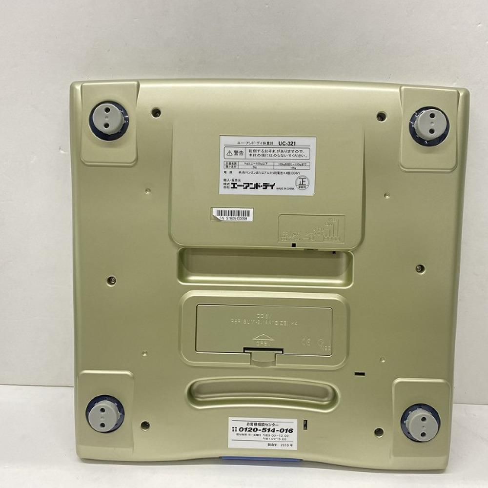 長野市 家電買取   A&D 体重計 UC-321 写真2