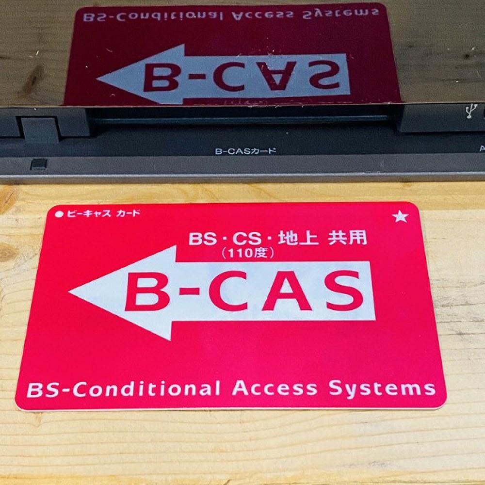 松本市 家電買取 | ソニー BDレコーダー 3TB 写真9