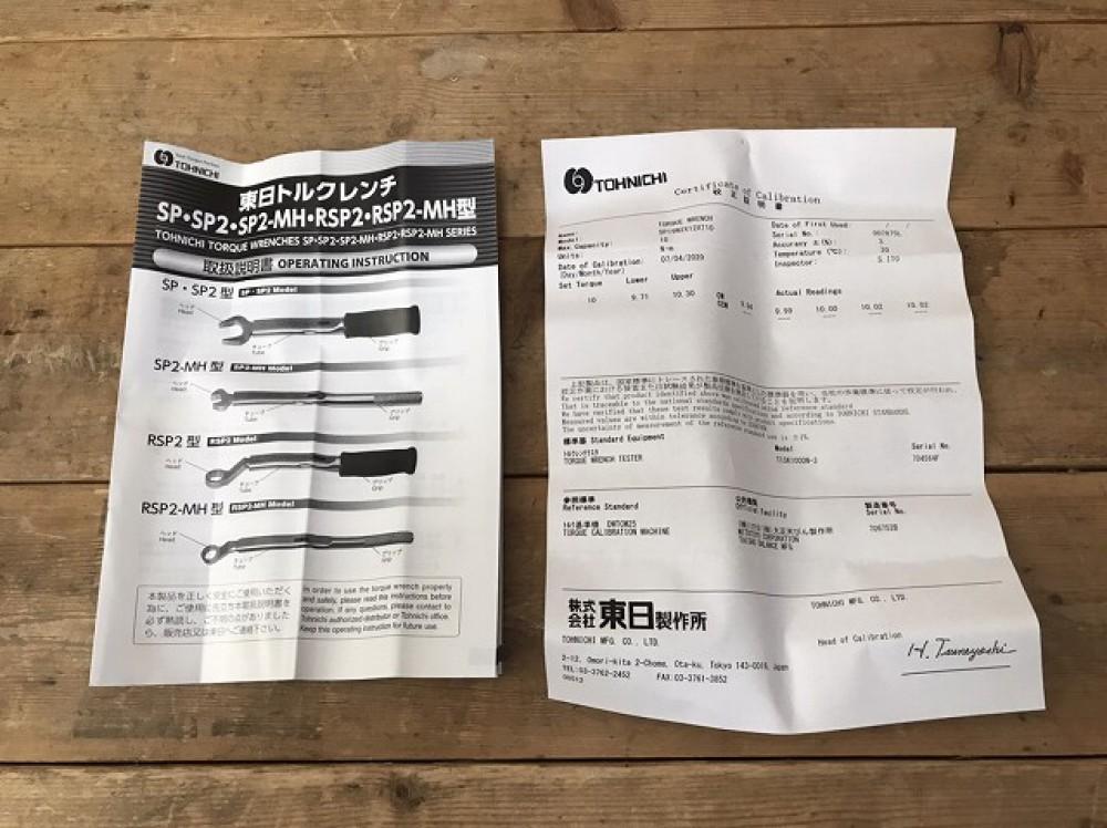 松本市 工具買取 | TOHNICHI トルクレンチ SP19N2X12 写真10