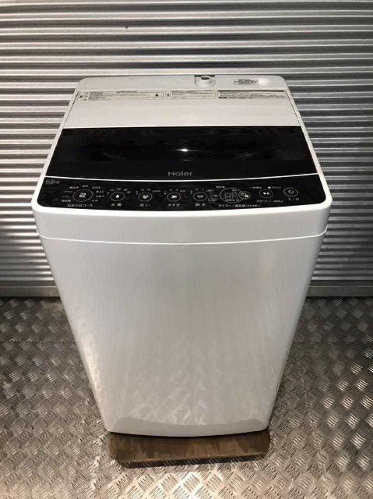 長野市 家電買取 | Haier 洗濯機  JW-C55D