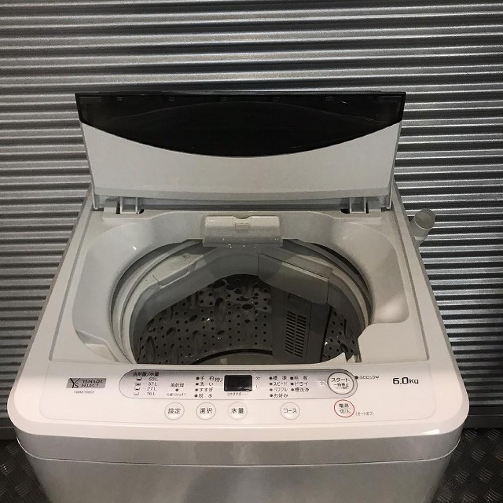 松本市 家電買取 | ヤマダ電機 洗濯機  YWM-T60G1 写真6
