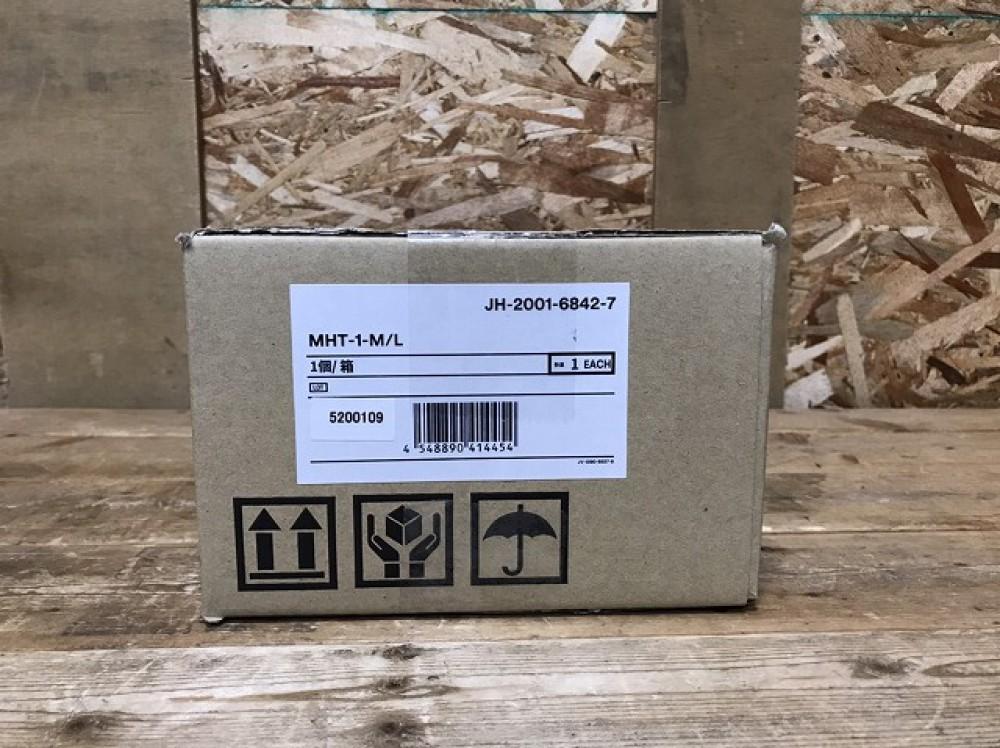 松本市 工具買取   ミドリ安全 安全メッシュハーネス MHT-1-M/L 写真4