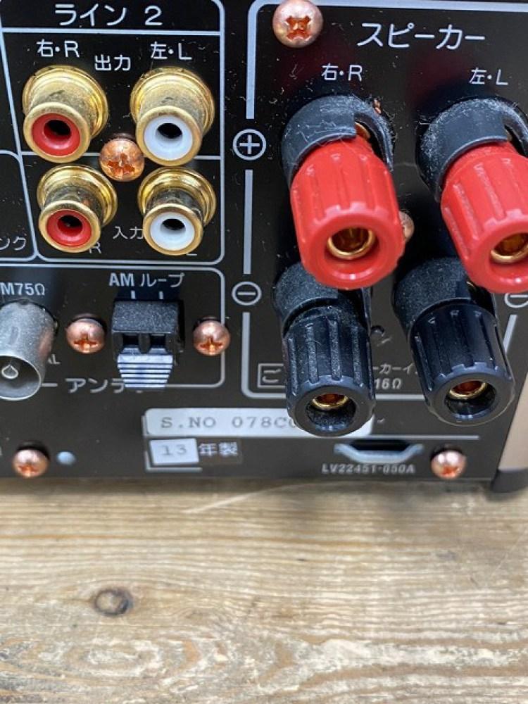 長野市 家電買取 | Victor コンパクトコンポーネントDVDシステム EX-AR7 写真7
