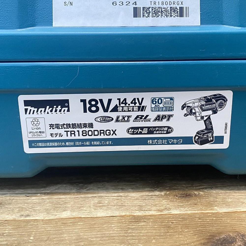 松本市 工具買取   makita 充電式鉄筋結束機 TR180DRGX 写真6
