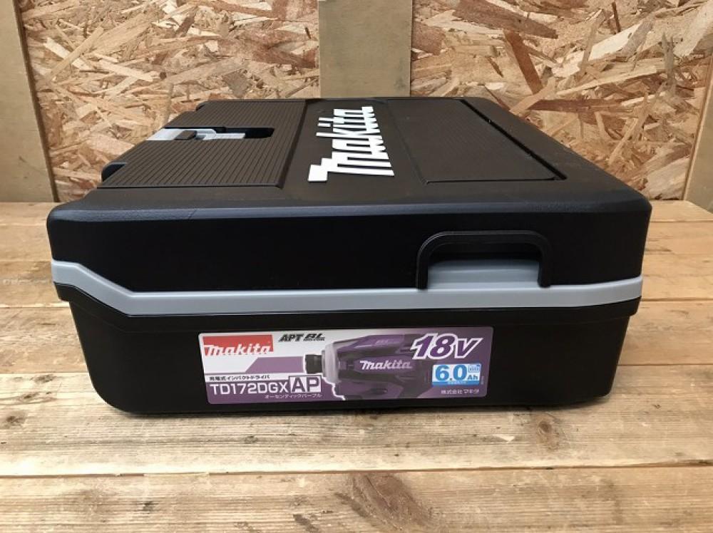 安曇野市 工具買取   マキタ 充電式インパクトドライバ TD172DGX 写真3
