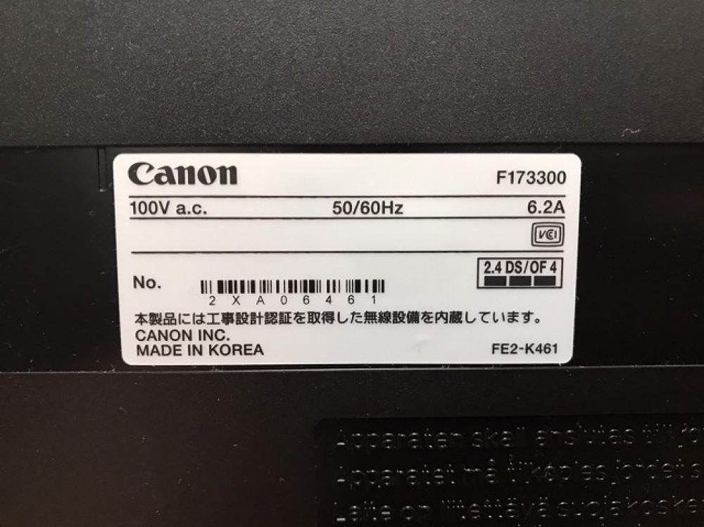 長野市 家電買取 | Canon モノクロレーザー複合機 MF262dw 写真3