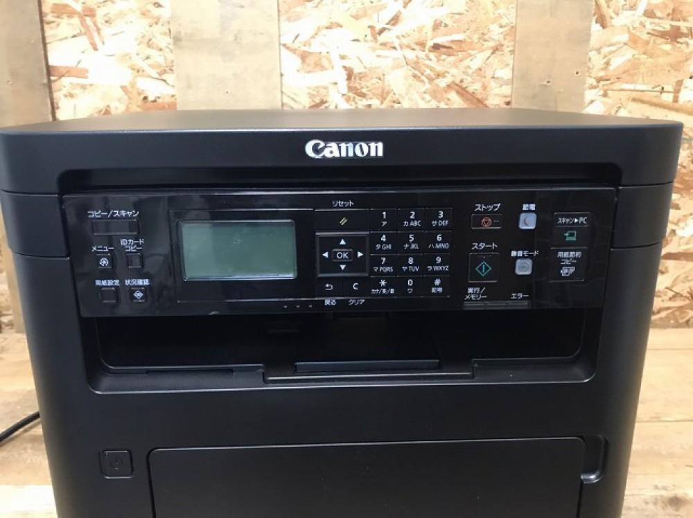 長野市 家電買取 | Canon モノクロレーザー複合機 MF262dw 写真8