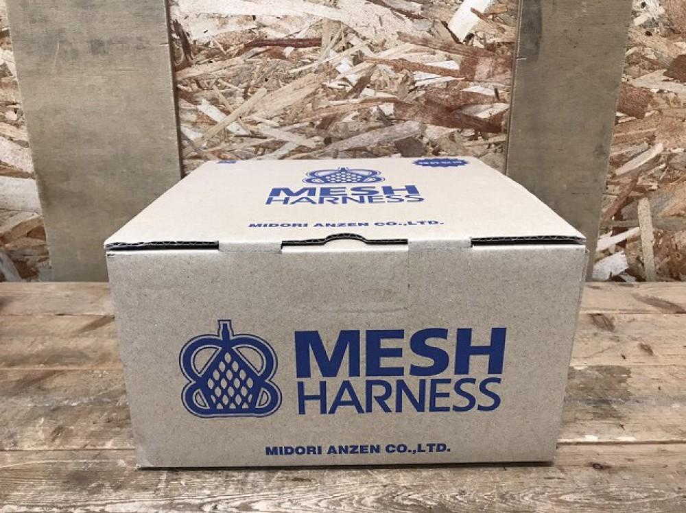 松本市 工具買取   ミドリ安全 メッシュハーネス MHF-790-L 写真2