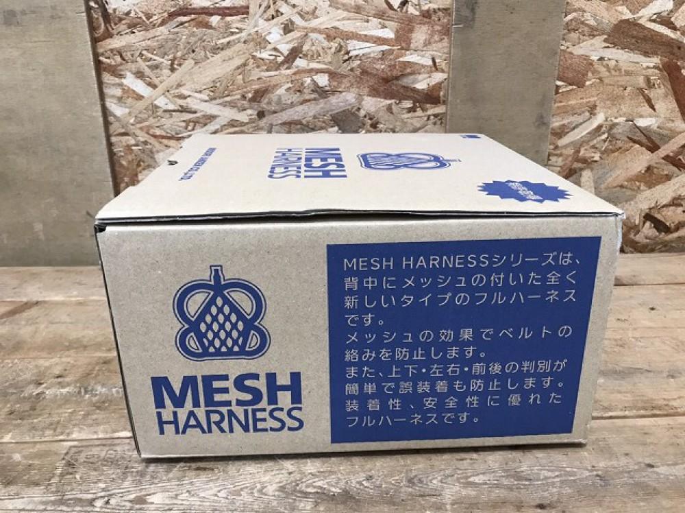 松本市 工具買取   ミドリ安全 メッシュハーネス MHF-790-L 写真4