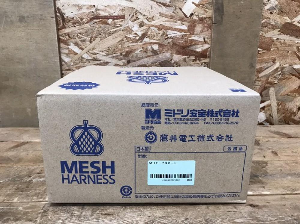 松本市 工具買取   ミドリ安全 メッシュハーネス MHF-790-L 写真5