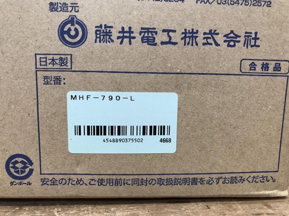 松本市 工具買取   ミドリ安全 メッシュハーネス MHF-790-L 写真6