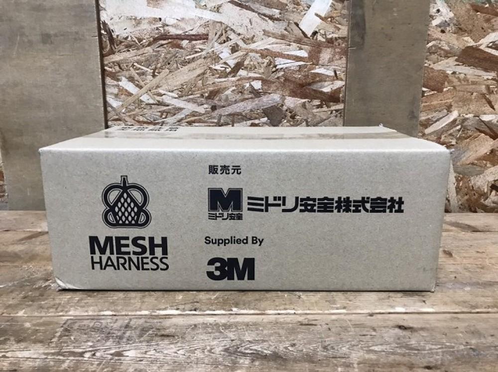 松本市 工具買取 | ミドリ安全 メッシュハーネス MHT-1-M/L