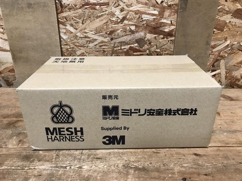 松本市 工具買取   ミドリ安全 メッシュハーネス MHT-1-M/L 写真3
