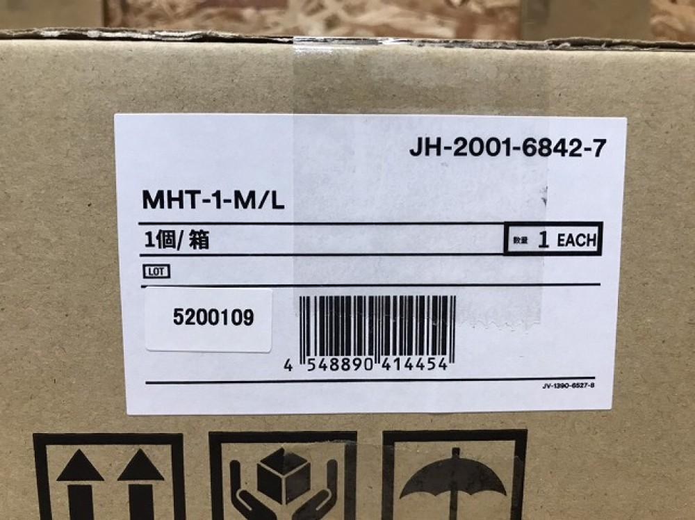 松本市 工具買取   ミドリ安全 メッシュハーネス MHT-1-M/L 写真5