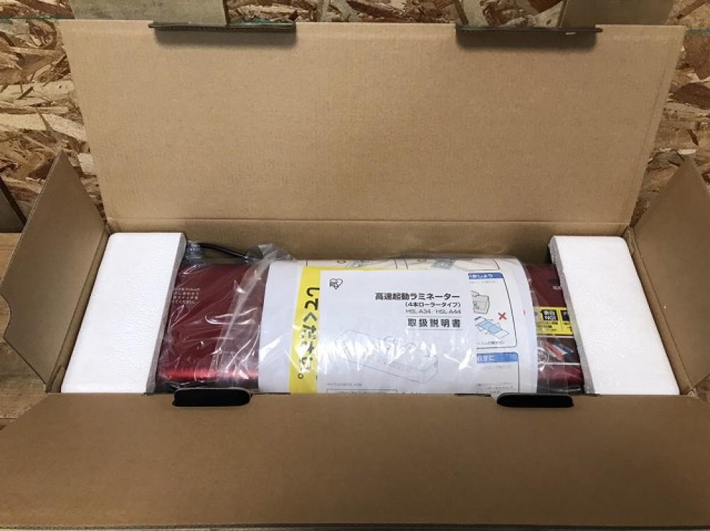 松本市 家電買取 | アイリスオーヤマ 高速起動ラミネーター HSL-A34-R 写真5